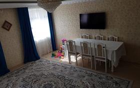 3-комнатная квартира, 80 м², 5/6 этаж, Центральный за 21.5 млн 〒 в Кокшетау