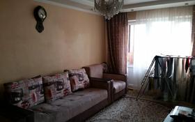 3-комнатная квартира, 66 м², 8/9 этаж, мкр Мамыр-2, Шаляпина — Саина за 27.5 млн 〒 в Алматы, Ауэзовский р-н