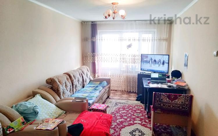 2-комнатная квартира, 46 м², 4/5 этаж, Самал за 11.7 млн 〒 в Талдыкоргане