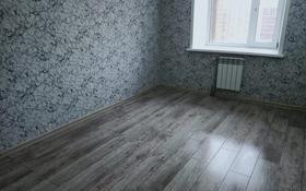 1-комнатная квартира, 41 м², 8/9 этаж, Порфирьева за 15.8 млн 〒 в Петропавловске