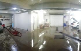 Автомойка. Готовый бизнес за 48 млн 〒 в Нур-Султане (Астана), Алматы р-н