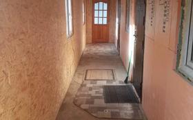 1-комнатная квартира, 25 м², 2/2 этаж помесячно, Амангельды 45 за 50 000 〒 в Талгаре