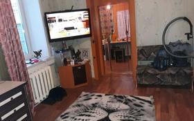 2-комнатный дом, 43 м², 4.5 сот., 2-й Зелёный переулок 22 за 8.5 млн 〒 в Павлодаре