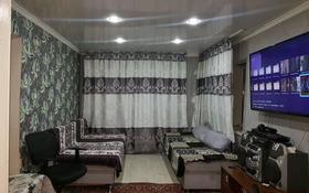 5-комнатный дом, 83 м², 670 сот., мкр Городской Аэропорт, Рейдовая 48 за 7 млн 〒 в Караганде, Казыбек би р-н