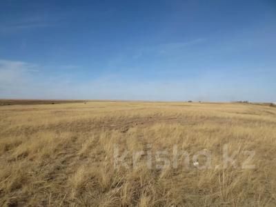 Участок 3 га, Акмолинская обл. за 17.8 млн 〒 — фото 2