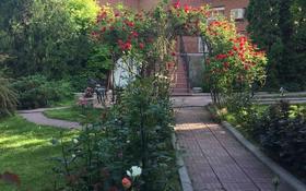 8-комнатный дом, 340 м², 16 сот., мкр Таусамалы, Коркем 17 — Жандосова за 105 млн 〒 в Алматы, Наурызбайский р-н