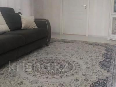 3-комнатная квартира, 59 м², 4/5 этаж, Жамбыла — Жарокова за 21.3 млн 〒 в Алматы, Алмалинский р-н
