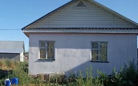 3-комнатный дом, 40 м², 8 сот., Байтерек 14 за 7.8 млн 〒 в
