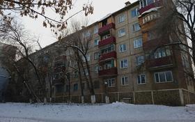 1-комнатная квартира, 30.2 м², 5/5 этаж, Мира за 5.3 млн 〒 в Жезказгане