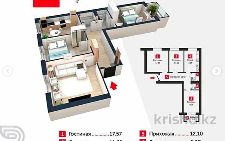 3-комнатная квартира, 70.34 м², 3/4 этаж, Кургальжинское шоссе 108 за ~ 15.8 млн 〒 в Нур-Султане (Астана), Есиль р-н