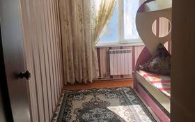 4-комнатная квартира, 86 м², 5/5 этаж, 21- мкр 7 за 27 млн 〒 в Шымкенте, Аль-Фарабийский р-н