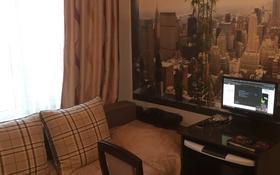 3-комнатная квартира, 57 м², 4/5 этаж, мкр Орбита-2 — Альфараби за 25 млн 〒 в Алматы, Бостандыкский р-н