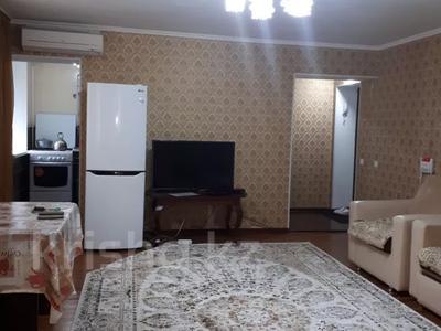 2-комнатная квартира, 45 м², 1/2 этаж посуточно, Абая 148 — Ташкентская за 8 500 〒 в Таразе