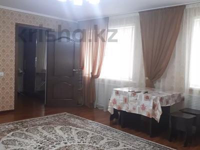 2-комнатная квартира, 45 м², 1/2 этаж посуточно, Абая 148 — Ташкентская за 8 500 〒 в Таразе — фото 3