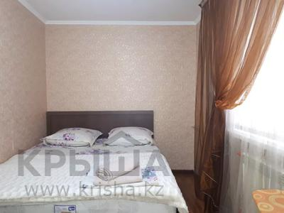 2-комнатная квартира, 45 м², 1/2 этаж посуточно, Абая 148 — Ташкентская за 8 500 〒 в Таразе — фото 5