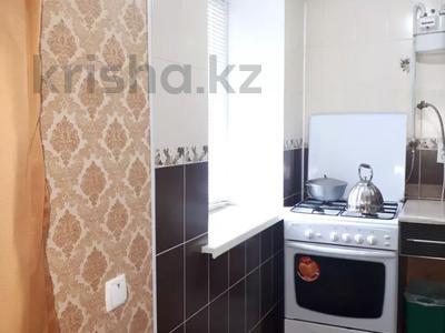 2-комнатная квартира, 45 м², 1/2 этаж посуточно, Абая 148 — Ташкентская за 8 500 〒 в Таразе — фото 8
