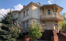 6-комнатный дом помесячно, 500 м², 20 сот., проспект Достык — Оспанова за 2.2 млн 〒 в Алматы, Медеуский р-н