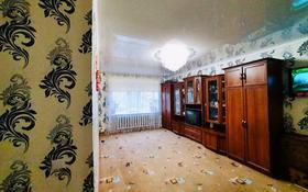 3-комнатная квартира, 61 м², 2/9 этаж, Павла Корчагина 136 — Качарское за 11.3 млн 〒 в Рудном