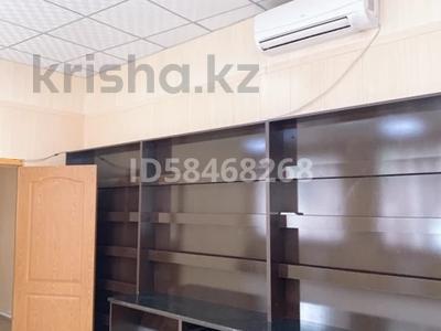 Магазин площадью 220 м², Ауэзова 1А — Гоголя за 700 000 〒 в Алматы, Алмалинский р-н — фото 8