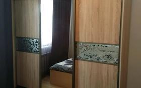 3-комнатная квартира, 75 м², 2/4 этаж помесячно, Сусар 15 за 80 000 〒 в Каскелене