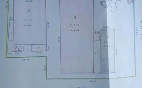 Промбаза 0.5732 га, Алмалы 9 за 38 млн 〒 в Талдыкоргане