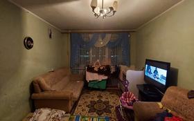 1-комнатная квартира, 30.5 м², 1/5 этаж, Славского 28 — Ауэзова за 11 млн 〒 в Усть-Каменогорске