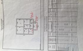 4-комнатный дом, 106.8 м², Панфилова за 19 млн 〒 в Жезказгане