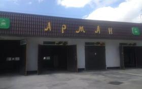 автомойка 4 бокса за 40 млн 〒 в Талдыкоргане