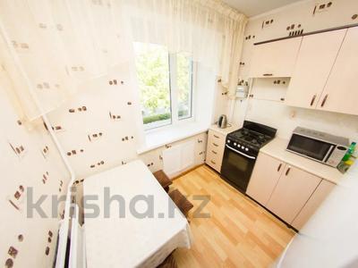 1-комнатная квартира, 33 м², 2/5 этаж посуточно, Интернациональная 77 — Гоголя за 5 500 〒 в Петропавловске