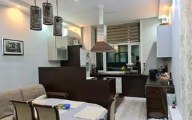 3-комнатная квартира, 74 м², 3/10 этаж, Сейфуллина 8 за 25.5 млн 〒 в Нур-Султане (Астана), Сарыарка р-н