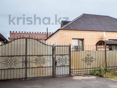 4-комнатный дом посуточно, 120 м², 10 сот., Жанкент 77 за 50 000 〒 в Нур-Султане (Астана), Алматы р-н