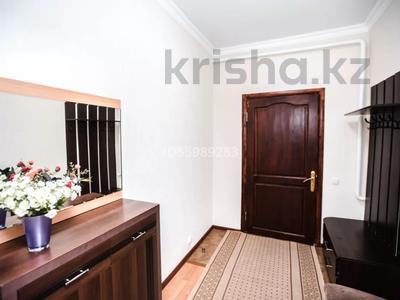 4-комнатный дом посуточно, 120 м², 10 сот., Жанкент 77 за 50 000 〒 в Нур-Султане (Астана), Алматы р-н — фото 7