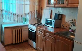 2-комнатная квартира, 53.5 м², 4/5 этаж, Каратал 59б за 15.2 млн 〒 в Талдыкоргане