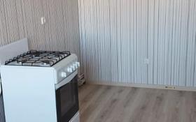 2-комнатная квартира, 52 м², 3/5 этаж, Мкр. Юбилейный 44 за 14.3 млн 〒 в Костанае