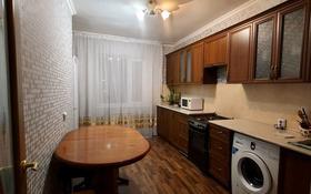 2-комнатная квартира, 54 м², 6/10 этаж, Сыганак за 21 млн 〒 в Нур-Султане (Астана), Есиль р-н