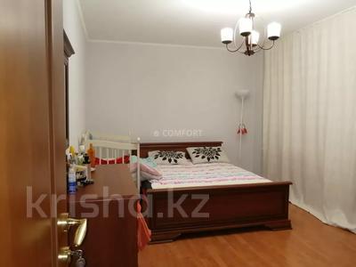 3-комнатная квартира, 70 м², 2/5 этаж, Жамбыла — Наурызбай Батыра за 36.5 млн 〒 в Алматы, Алмалинский р-н