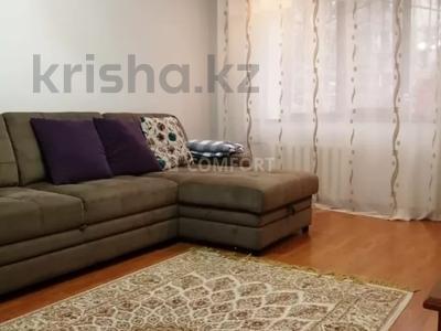 3-комнатная квартира, 70 м², 2/5 этаж, Жамбыла — Наурызбай Батыра за 36.5 млн 〒 в Алматы, Алмалинский р-н — фото 2