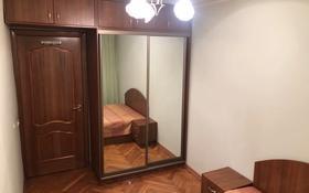1 комната, 50 м², Масанчи 104 — Сатпаева за 35 000 〒 в Алматы, Бостандыкский р-н