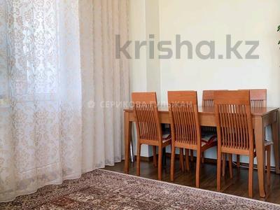 3-комнатная квартира, 103 м², 9/13 этаж, Б. Момышулы 23 за 26.5 млн 〒 в Нур-Султане (Астана), Алматы р-н — фото 10