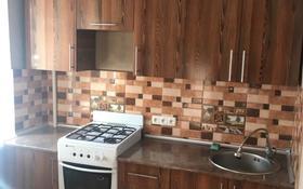 2-комнатная квартира, 48 м², 2/5 этаж, Гаухар Ана за 13.2 млн 〒 в Талдыкоргане