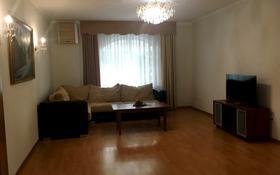 3-комнатная квартира, 125 м², 2/9 этаж помесячно, мкр Самал, Мендикулова 105 за 370 000 〒 в Алматы, Медеуский р-н