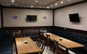 Ресторан, караоке,кафе за 800 000 〒 в Алматы, Медеуский р-н