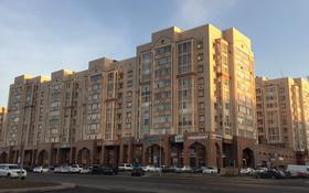 Помещение площадью 320 м², Нажимеденова 16б — Тауелсыздык за 35 млн 〒 в Нур-Султане (Астана)