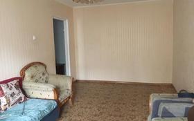 1-комнатная квартира, 36 м², 2/5 этаж, 4 мкр 23 за 6.5 млн 〒 в Капчагае