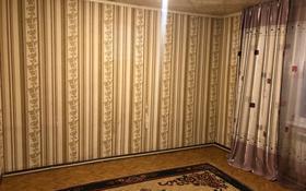 3-комнатный дом помесячно, 40 м², мкр Таусамалы, Жеруйык 33 за 70 000 〒 в Алматы, Наурызбайский р-н