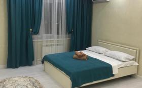 1-комнатная квартира, 45 м², 4/9 этаж посуточно, проспект Тауелсыздык 13 за 9 990 〒 в Актобе, мкр. Батыс-2