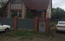 7-комнатный дом, 200 м², 10 сот., Тайказан 33 за 77 млн 〒 в Нур-Султане (Астана), Алматы р-н