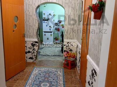 3-комнатный дом, 60 м², 2 сот., улица УМР-2 14 за 11 млн 〒 в Байсерке