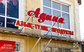Здание, площадью 280 м², 4-мкр за 55 млн 〒 в Шымкенте, Абайский р-н