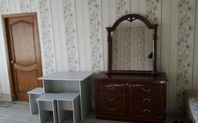 2-комнатная квартира, 45 м², 2/5 этаж помесячно, Ғарышкерлер 7 за 80 000 〒 в Жезказгане
